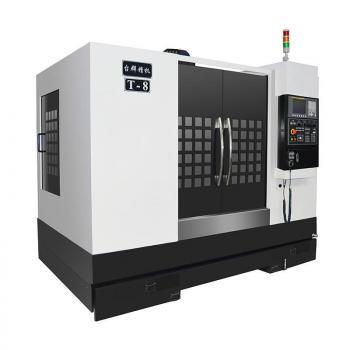 Máy phay CNC Trung Quốc - Trung tâm gia công đứng T8