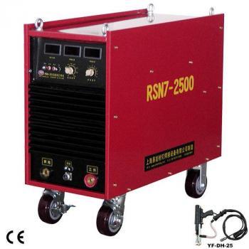 Máy hàn hàn đinh tán RSN7-2500